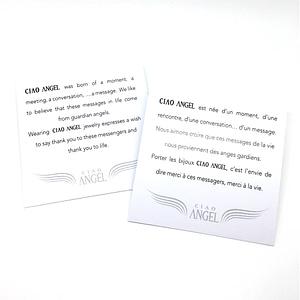 carton message bilingue